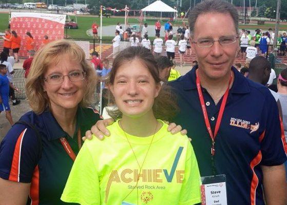 2015 Summer Games Kirsch